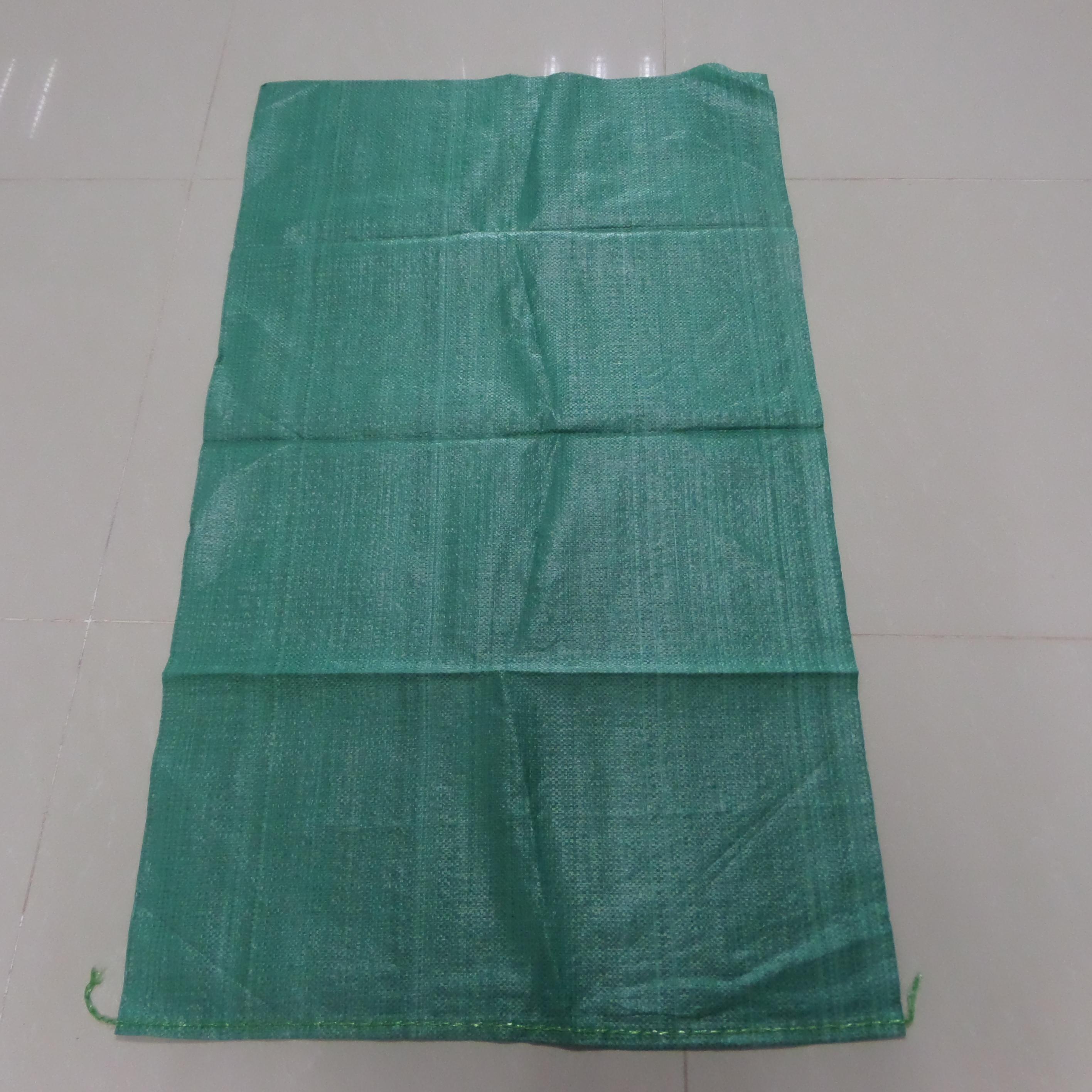 Bao Xanh cốm Kt: 60 x 98 /55 (g/m2)