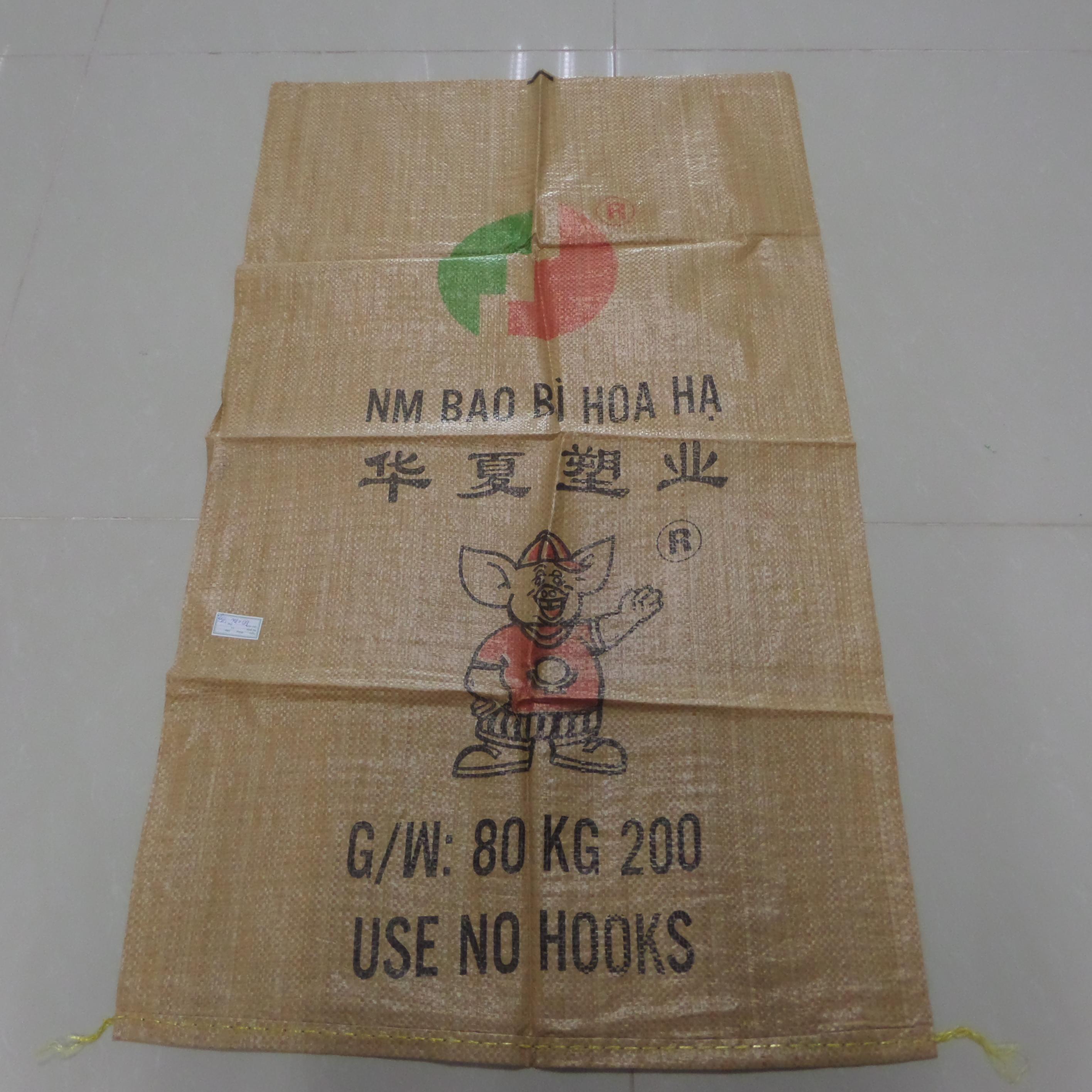 Bao Vàng in Gấu Kt 60 x 100 / 45 (g/m2)